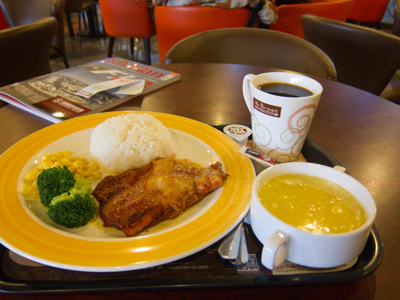 Taiwan-Ferry-Danshui-Tamsui-Bali - I decided to have lunch before getting the train back. Big mistake. The most convenient option that wasnt beef noodle was Mr Browns Coffee, which I th