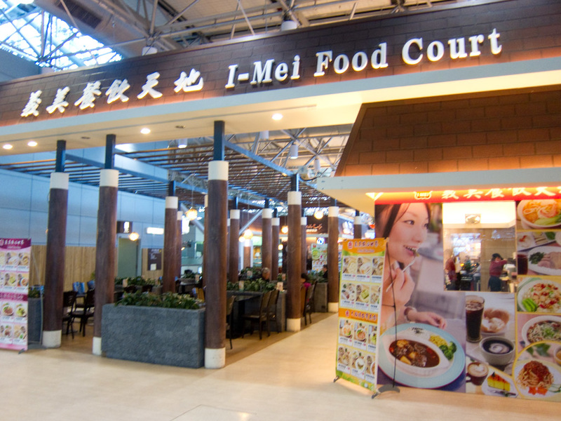 Taiwan-Taoyuan-Airport-Beef-Lounge - One last chance...