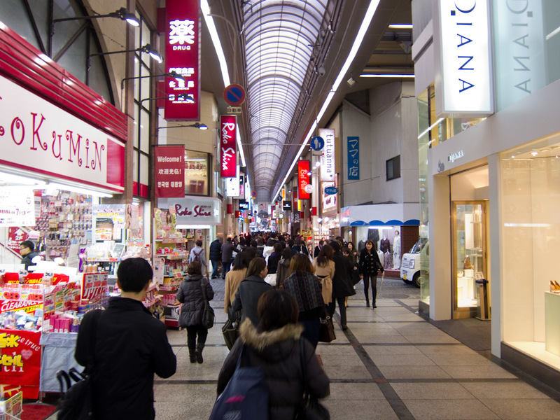 Japan-Tokyo-Osaka-Shinkansen-Ramen - The covered shopping street. Actually now its a grid of covered streets, if it keeps raining like it has been I will spend the next week here.