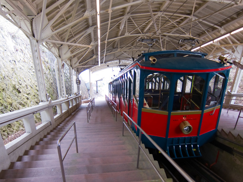 Japan-Hiking-Kobe-Curry-Mount Rokko - There was no driver or conductor on this, the ride takes a good 15 minutes.