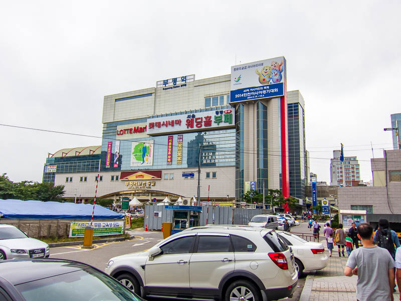 Korea-Incheon-China Town-Amusement Park - The Bupyeong station, as far as I can figure out now that I am back at my hotel, you get off the train here to transfer lines to the other modern part