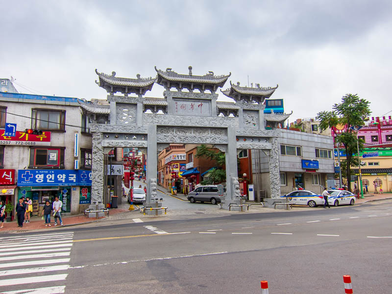 Korea-Incheon-China Town-Amusement Park - The gate to Chinatown at the end of the line.