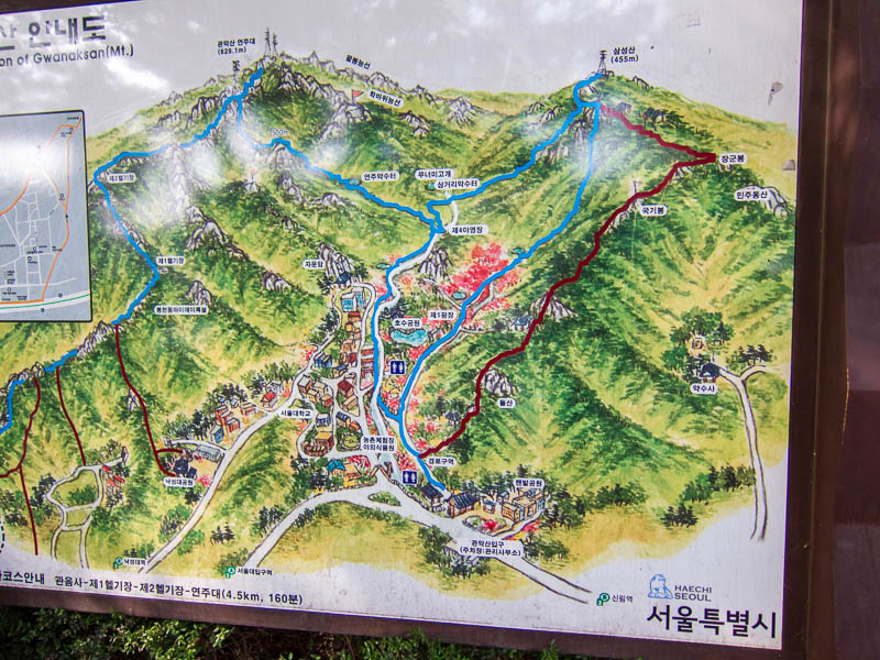 Korea-Seoul-Hiking-Gwanaksan - I took a photo of the map at the start of the trail in case I get lost, too bad its only in Korean.
