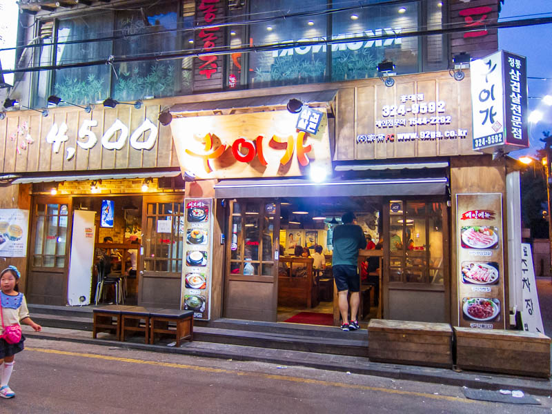 Korea-Seoul-Hongdae-Fried Chicken - The outside of the restaurant, note it doesnt look like an American fried chicken and ice cream place.
