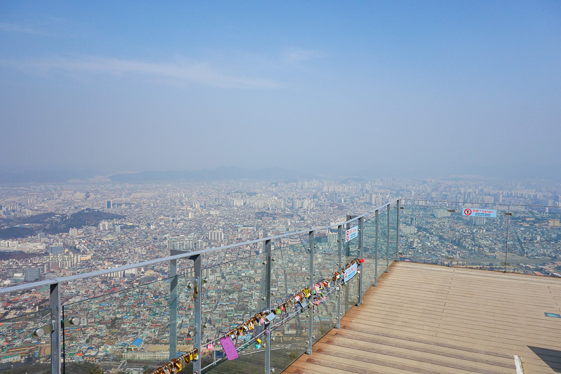 Korea-Daegu-Hiking-Apsan - Recovery mountain