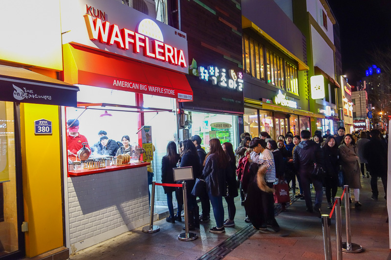 Korea-Daegu-Monorail - Last photo for this evening, the line at the waffle shop. I hung out in the line for a while despite not wanting a waffle. I just like to experience t