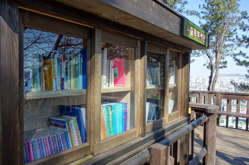 Korea-Incheon-Hiking - A unique feature of this lookout is the free open air library. In case you want to sit out in the freezing wind and read some sort of nationalistic sa