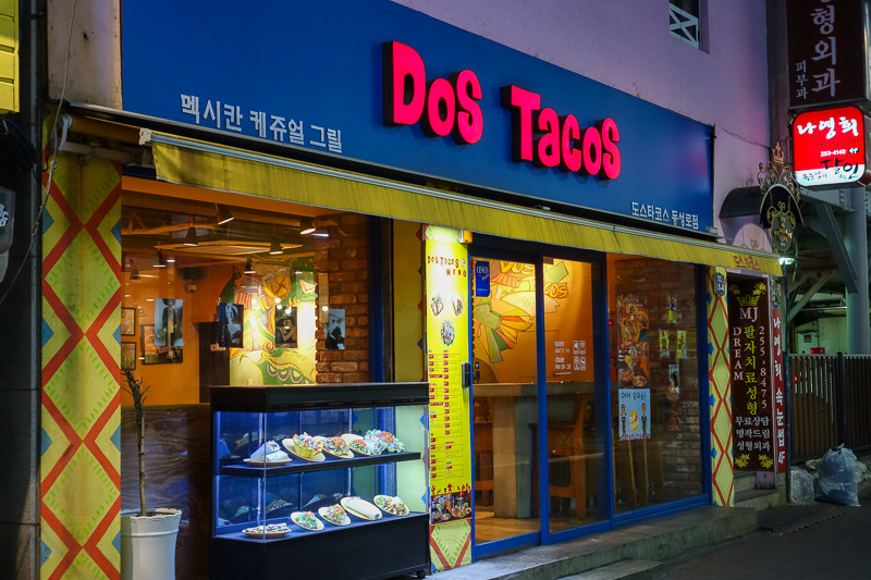 Korea-Daegu-Food-Bibimbap - I briefly considered Dos Tacos. Its a real brand that exists in the USA isnt it? Not some Korean knock off? I know they have taco bell in Seoul, I had