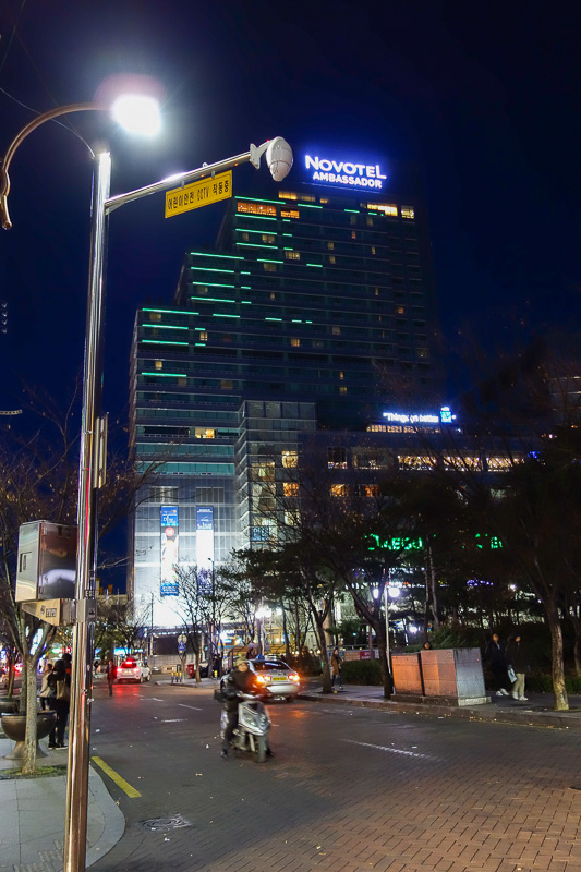 Korea-Daegu-Food-Bibimbap - This, according to the internet, is the only decent hotel in town. The Novotel, and its enormous. You can read reviews by people that never bothered t