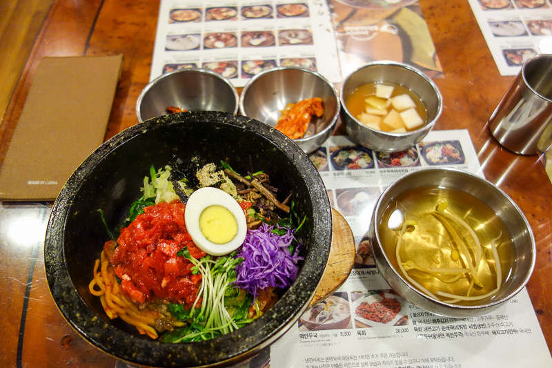 Korea-Daegu-Food-Bibimbap - So I ended up being lured by a place advertising their bibimbap as different and special. Jeonju style. Jeonju is where bibimbap comes from, and has s