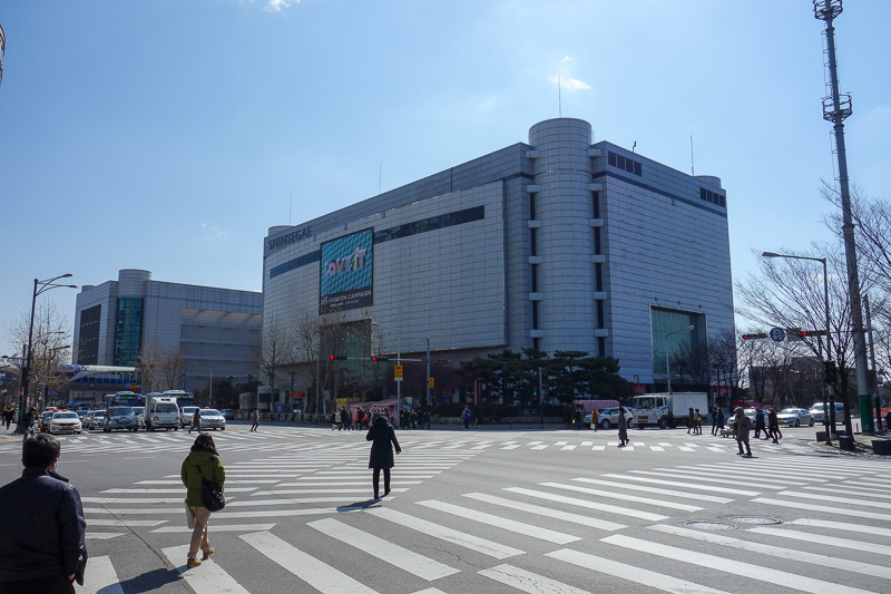 Korea-Incheon-Hiking - This is the local Shinsegae department store. Theres also a similar sized Lotte and a couple of others. All have excellent food courts, restaurant flo