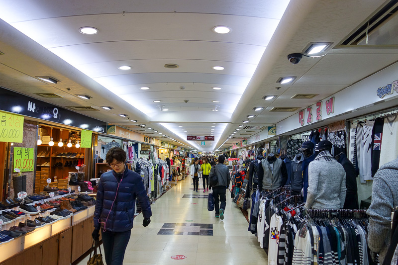 Korea-Bupyeong-Food-Dumplings - Just one of the kilometre long criss crossing corridors of confusion that forms the Bupyeong underground fashion market. It is genuinely famous for ge