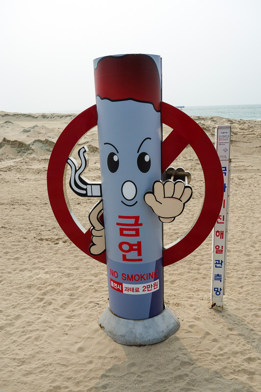 Korea-Busan-Beach-Haeundae - There is no smoking on any beach. Is this the case in Australia? I dont know. There is usually no smoking anywhere outside in Korea other than the des