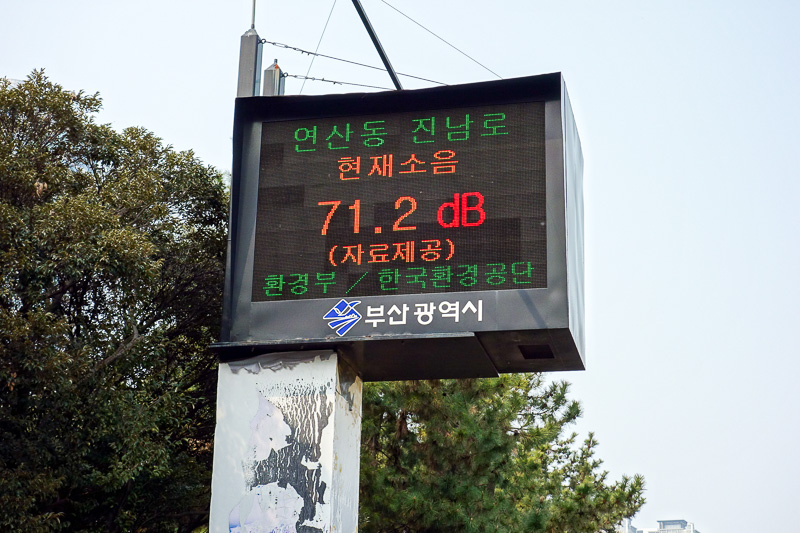 Korea-Busan-Beach-Haeundae - Instead I yelled at this sign for a while to see if I could make my voice be heard. Couldnt.