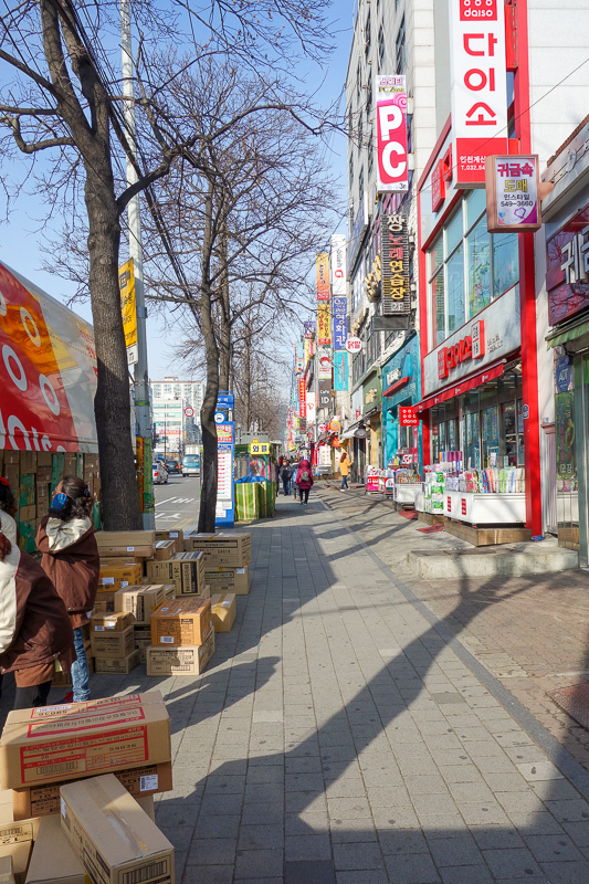 Korea-Incheon-Songdo-Hiking-Gaesan - Arriving at street level from the Gaesan subway stop. No idea what to expect. Turns out its a bustling neighbourhood. Lots to see, no time, mountains