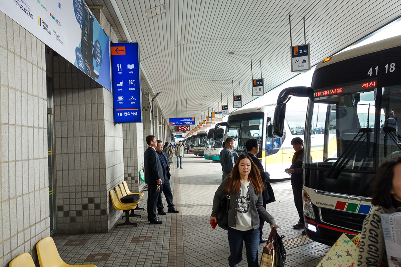 Korea-Busan-Gwangju-Bus - There were at least 100 busses lined up outside waiting for people, but no people. Very strange.