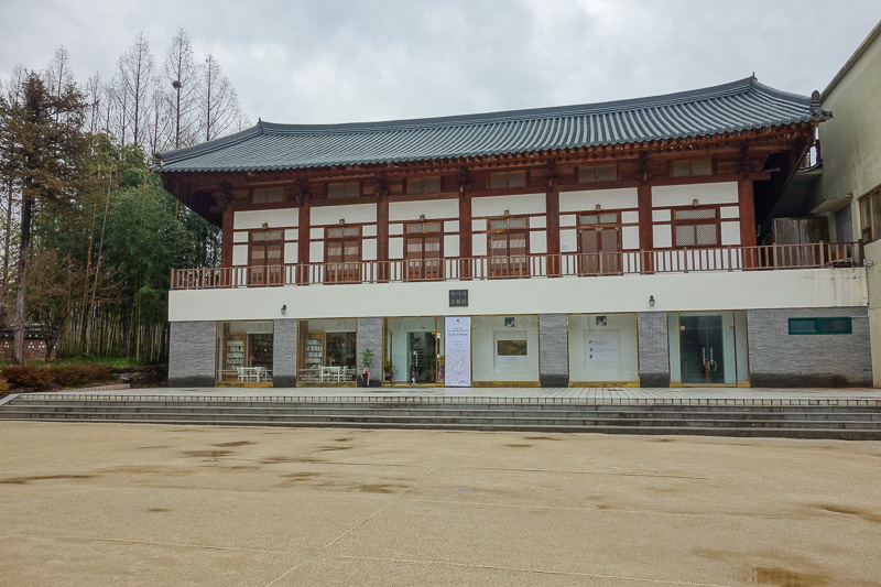 Korea-Gwangju-Rain-Uprising - I thought this might be the museum, no, art gallery.