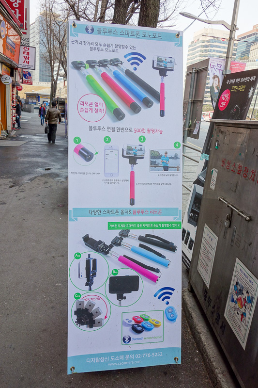 Korea-Seoul-Seodaemun Prison-Nakwon Arcade - Selfie sticks are peaking, with dedicated stores, and new functions for the new season. Selfie Stick 2.0 is here. Auto levelling, bluetooth, motorised