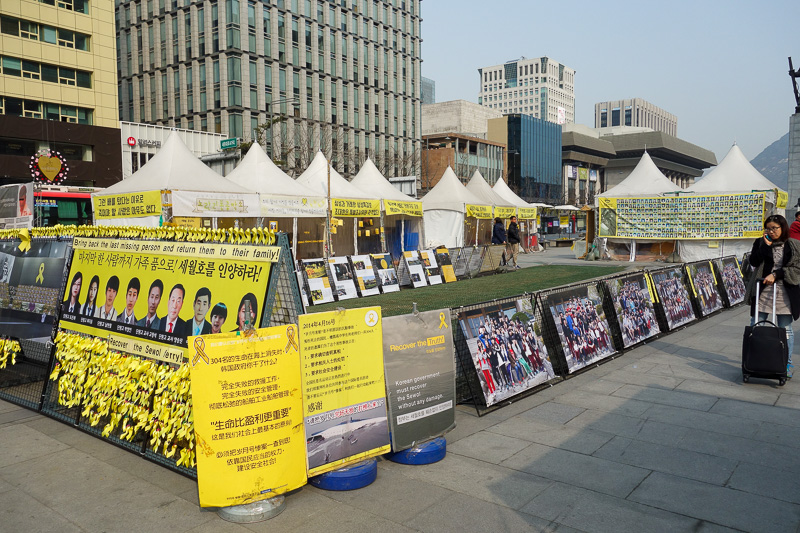 Korea-Seoul-Seodaemun Prison-Nakwon Arcade - This is another, larger protest, for the Sewol ferry disaster that has implicated lots of corrupt government officials. Theres lots of photos of the d