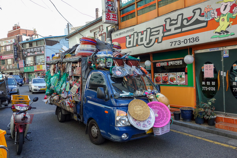 Korea-Seoul-Gangnam-Insadong-Mall - Eventually, I rolled myself down to the subway, and came up by my hotel to discover that Korean homeless people dont push shopping trolleys, they driv