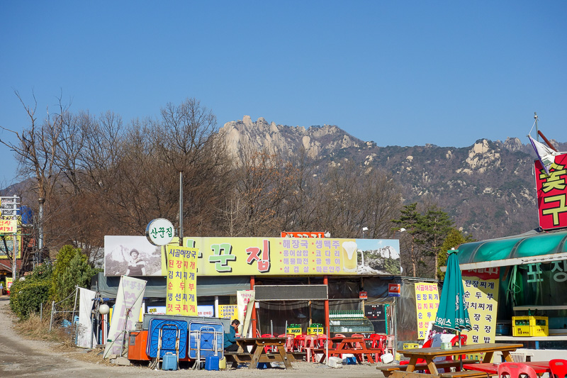 Korea-Seoul-Hiking-Bukhansan-Dobongsan - This would be one of my peaks today, they all have different names, but are collectively called Dobongsan. Easy to access on the subway north of Seoul