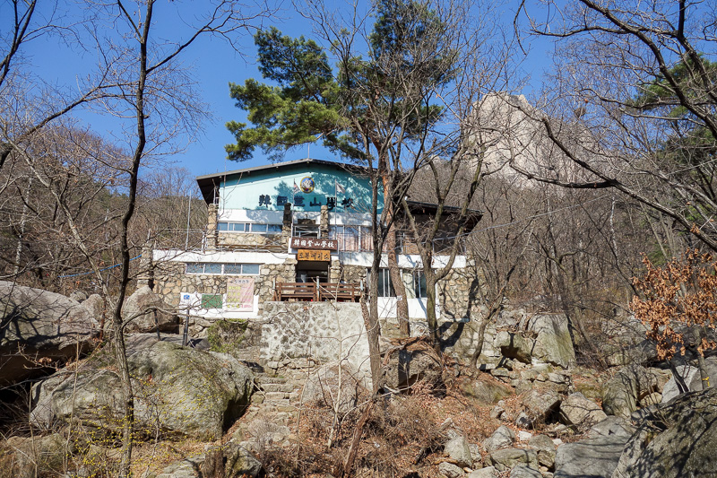 Korea-Seoul-Hiking-Bukhansan-Dobongsan - Today also featured a police station in the middle of nowhere. The mountain was nowhere near as busy today, perhaps because I took a non direct route,
