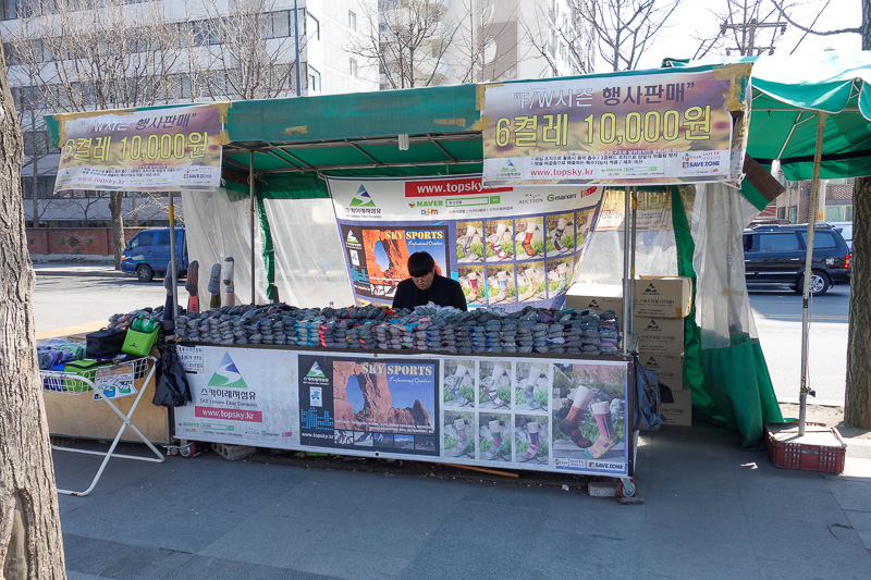 Korea-Seoul-Hiking-Bukhansan-Dobongsan - If for whatever reason you came without socks, Korea has you covered. Theres probably 50 similar sock selling carts on the road to the park gate.
