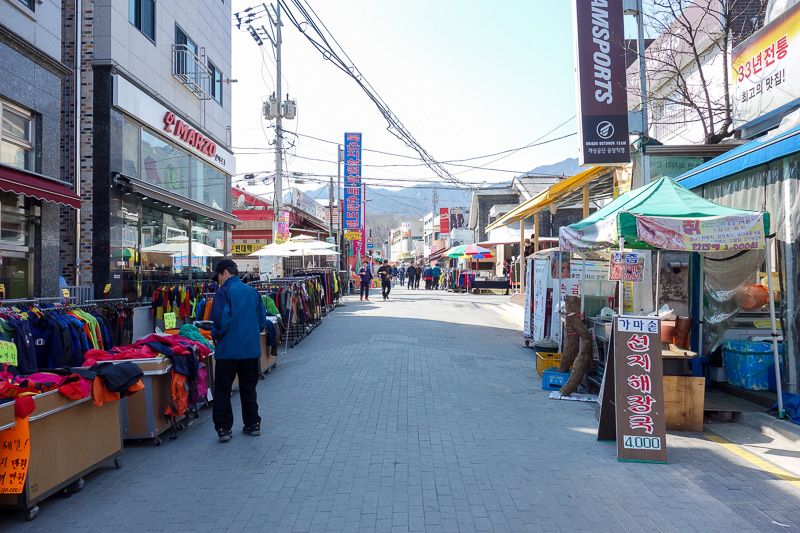 Korea-Seoul-Hiking-Bukhansan-Dobongsan - This is the low rent part of the hiking village, nearer the subway. Right by the gate are huge brand name stores, like the north face, columbia, patag