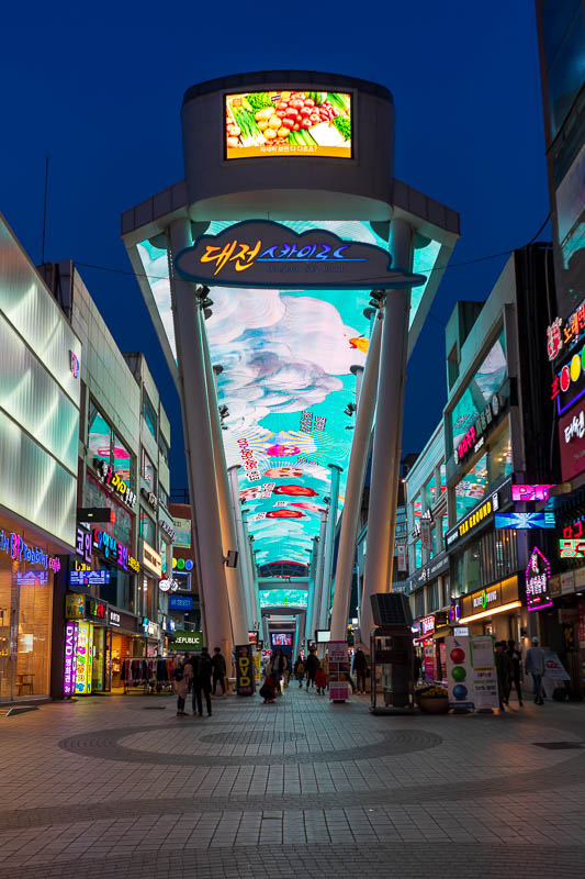 Korea-Daejeon-Pancakes - The main shopping street has a very impressive, very high, fully animated LED roof. I recently (this time last year) saw a similar one in Zhengzhou. E