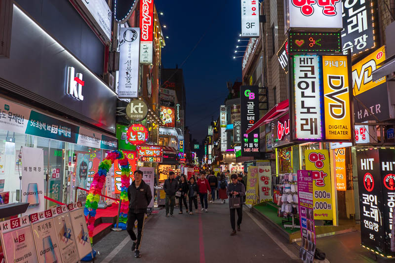 Korea-Daejeon-Pancakes - There are many many streets like this one, tomorrow night or one of the other nights I will show the similar but different neon nearer my hotel, which