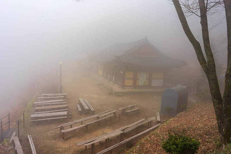 Korea-Hiking-Gyeryongsan - Here in the fog somewhere is a snack bar and outdoor seating to enjoy the view.
