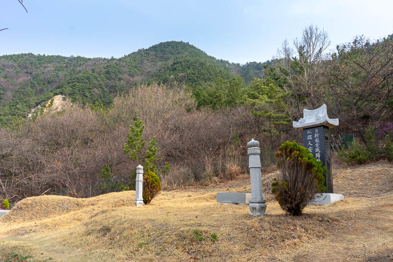 Korea-Daejeon-Hiking-Gyejoksan - Note that the important grave has Chinese characters, because China > Korea.