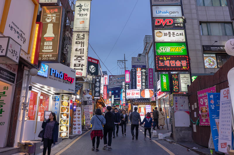 Korea-Seoul-Gangnam-Curry - Its all a giant slope
