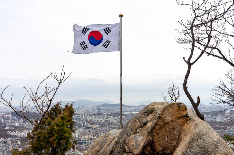 Korea-Seoul-Hiking-Gwanaksan - The impostor flag! There is a unified Korea flag that they use when they compete together at the olympics.