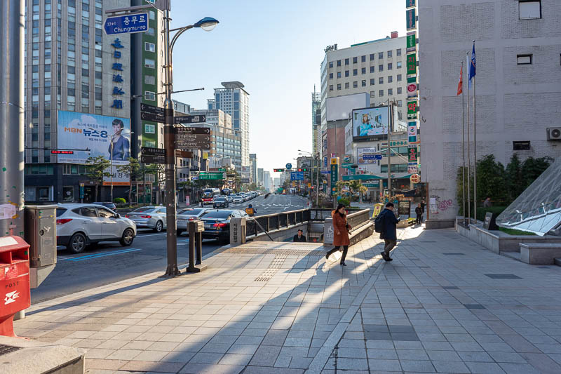 Korea-Hiking-Suraksan - This is near my hotel. People do not seem to get to work early, still quiet at 8AM, subway was still empty. I wont mention the weather because to do s
