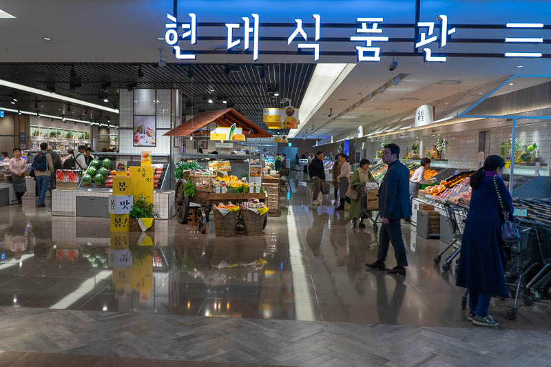 Korea-Seoul-Shopping - It had a truly epic supermarket. And lots of guards telling me no photo.