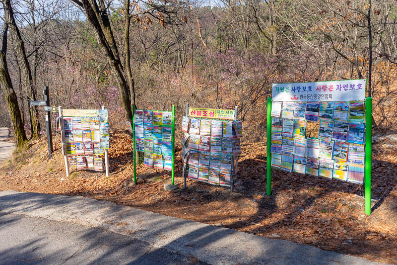 Korea-Hiking-Suraksan - The start of the trail has these notice boards filled with posters for hiking groups? Transport options from the other end of the trail? Insurance? I