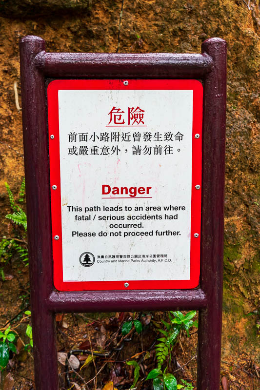 Hong Kong-Hiking-Ma On Shan - That sign doesnt apply to me. It is actually a bit confusing, the official government website lists this trail as a recommended but difficult trail, a