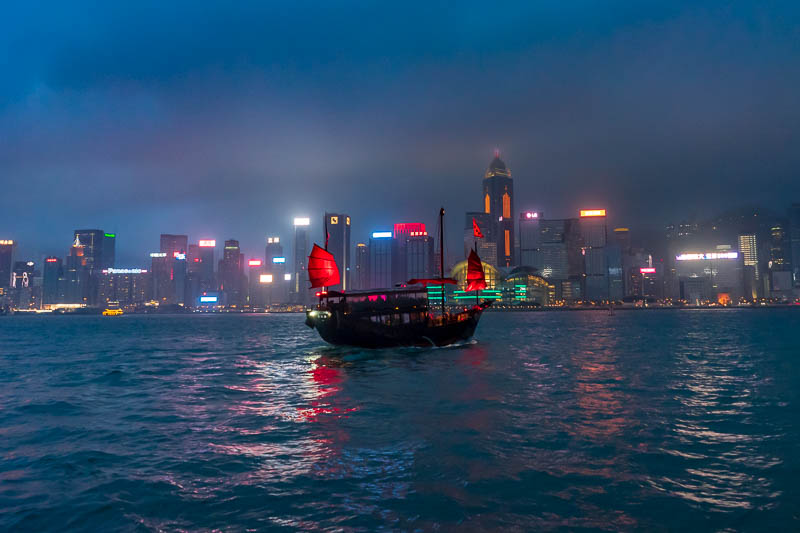 Hong Kong-Kowloon-Rain - Eventually the pirate ship sailed off into the night.