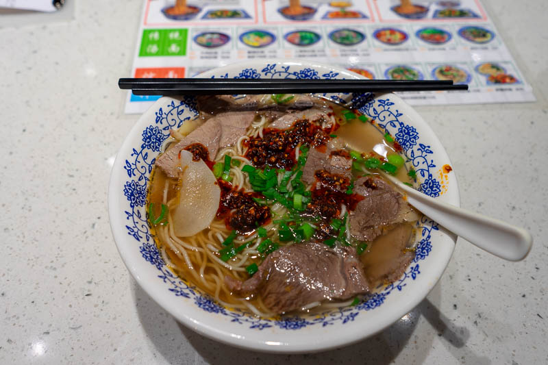 Hong Kong-Kowloon-Rain - For dinner I had Lanzhou beef noodle. It is the same all over the world, in Australia its what you get from Noodle Kingdom originally but now there ar