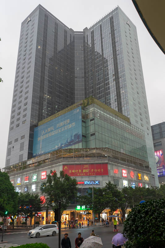 China-Guangzhou-Pork - This is the mall that my hotel is in. I am on the second to top floor. As you can see there is an IMAX theatre.