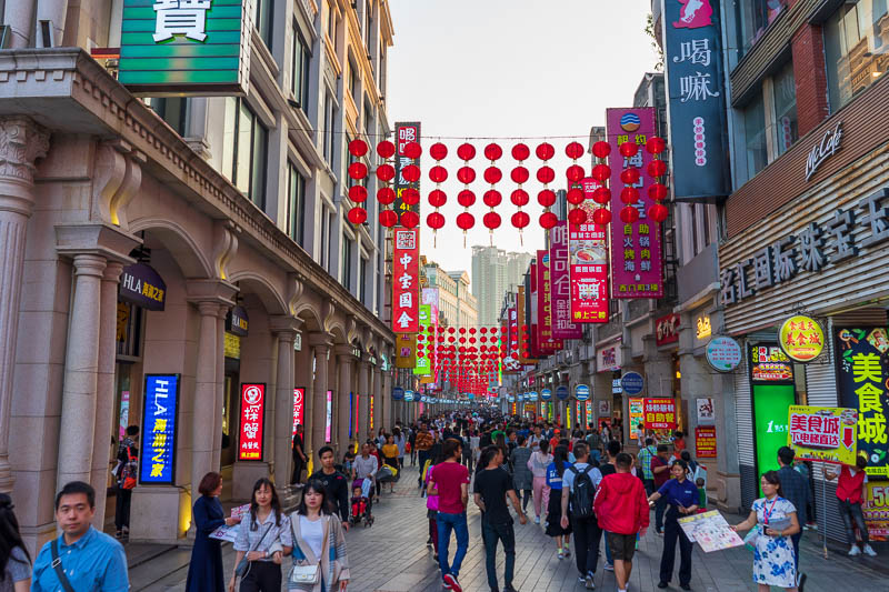 China-Guangzhou-Shangxiajiu - Touristic. Featuring 200 shops selling old womens underwear. Thats underwear for old women, not old underwear for women. Each store has an old woman o