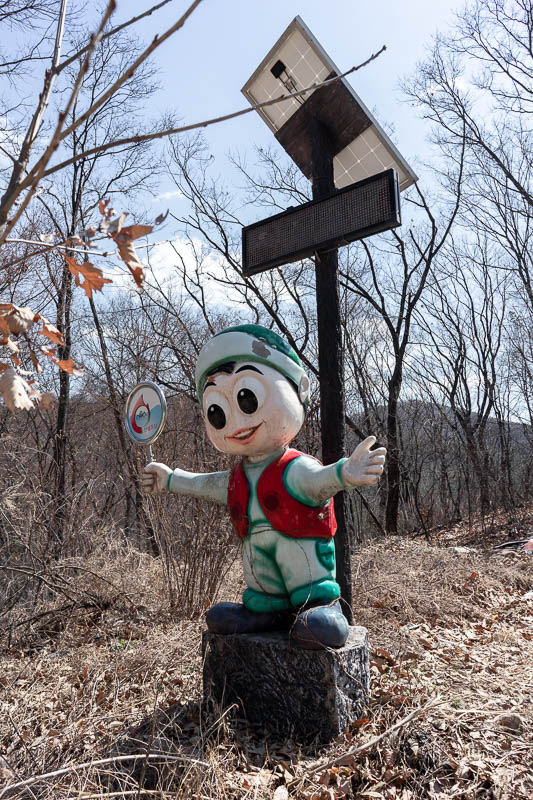 Korea-Hiking-Suraksan - Solar powered creepy plastic light up child. Why though?