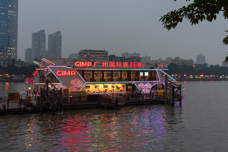 China-Guangzhou-Pasta - A gimp ship. What?
