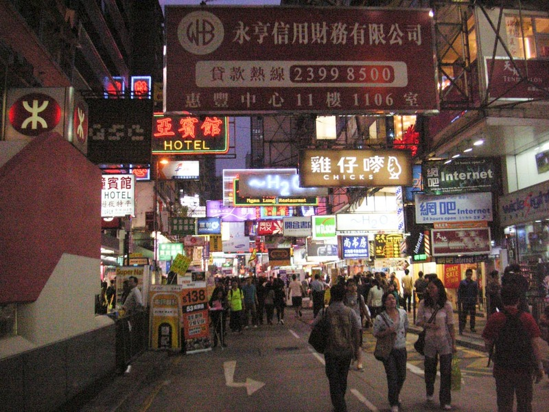 Hong Kong-Mong Kok-Architecture - Mong Kok to the max.