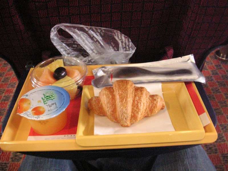 Macau-Casino-Ferry-Custard Tart - The surprise breakfast I was served on the ferry.