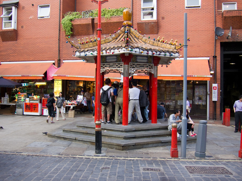 England-London-China Town-Pho - I am working, so dont expect much