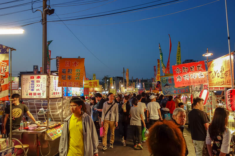 news - Taiwan is full of night markets. And day markets. But people mainly talk about the night markets. The best one I have visited is here, in Tainan. I ha