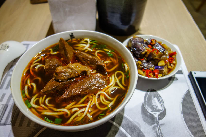 news - And finally, you cant go to Taiwan without enjoying beef noodle soup. I saved the best bowl of my trip until last, here it is. Actually second to last