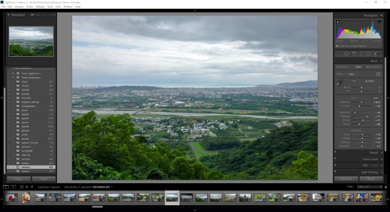 news - Here is what Adobe Lightroom looks like in 2019. This is after I have gone through and rejected all the unused photos from my Full Lap of Taiwan trip